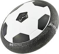 Футбольный мяч футболайзер для дома с подсветкой Hoverball KD008 черный #S/O