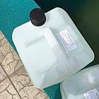 Перекись водорода 60% канистра 12 кг, фото 2