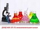Адипиновой кислоты диамид, фото 2