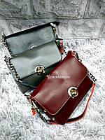 Женская кожаная сумка Prada Прада