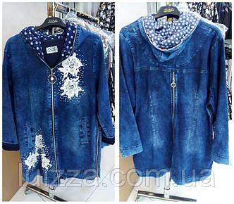 Женская джинсовая  курточка   Турция  58-60 и 64-66  р AY-SEL