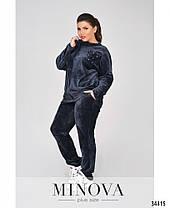 Спортивный костюм велюровый без капюшона красивый женский большие размеры размер от 50 до 60, фото 3