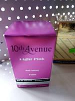 Парфуми 10 Avenue Karl Antony 100мл Light pink