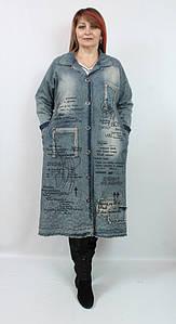 Турецкий женский джинсовый кардиган с леопардовым принтом, размеры 52-62