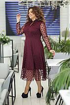 """Нарядное приталенное платье """"ДЖУЛЬЕТТА"""" с сеткой в горошек (большие размеры), фото 2"""