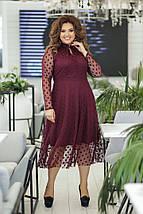 """Нарядное приталенное платье """"ДЖУЛЬЕТТА"""" с сеткой в горошек (большие размеры), фото 3"""
