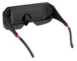 Очки с автозатемнением VT (2в1) с регулируемыми дужками и резинкой, фото 2