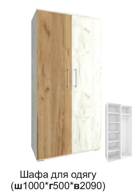 Шкаф для одежды Крафт (2)