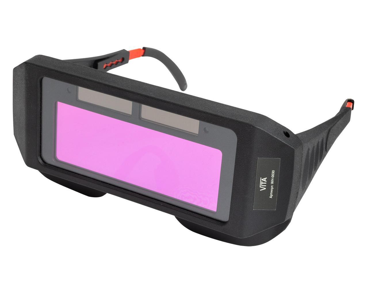 Очки с автозатемнением VT (2в1) с регулируемыми дужками и резинкой