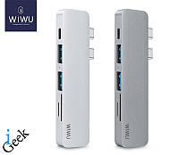 USB-хаб WIWU T8 Lite - внешний адаптер для MacBook|Концентратор Hub/Переходник/Разветвитель: USB 3.0+SD+Type-C