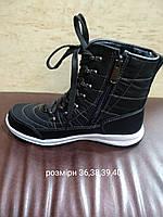 Женские зимние ботинки.черные, размеры  36,40