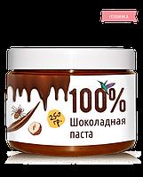 Натупальная шоколадная паста без сахара The Vill (250 грамм)