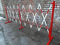 Раздвижное ограждение на 4 колесах 1,2х5,5м, фото 1