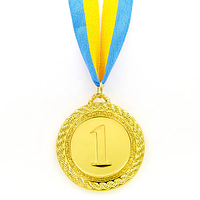 Медаль 50мм золото