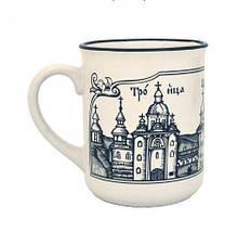 Чашка с ободком сувенир Печерская лавра