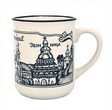 Чашка с ободком сувенир Печерская лавра, фото 3