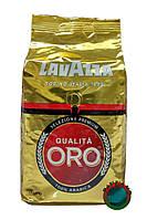 Кофе в зернах LAVAZZA ORO 1 кг (1000гр.)