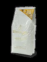 Акция Зерновой кофе Ricco Coffee Platinum Selection в пачках 1100 гр