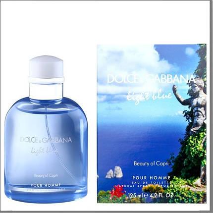 Dolce & Gabbana Light Blue Beauty of Capri туалетная вода 125 ml. (Дольче Габбана Лайт Блю Бьюти Оф Капри), фото 2