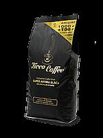 Акция Кофе в зернах Ricco Coffee Super Aroma Black 1100 гр