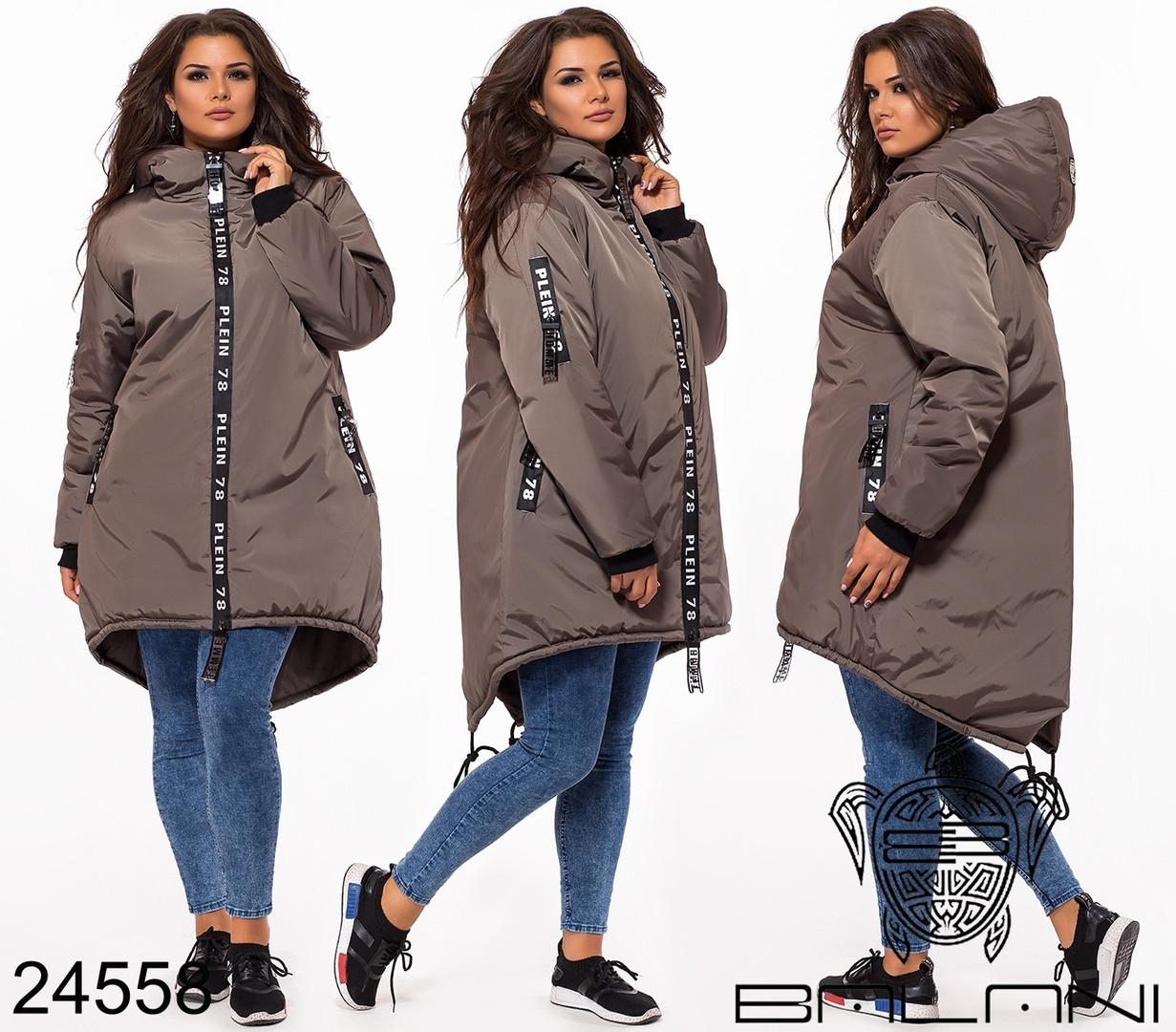 Пальто женское  плащевка .Длинная курточка