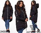 Пальто женское  плащевка .Длинная курточка, фото 2