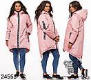 Пальто женское  плащевка .Длинная курточка, фото 4