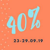 Акция до -40%
