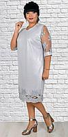 Женское платье прямого кроя (1866)