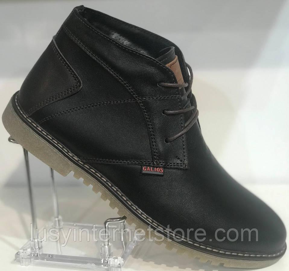 Ботинки на байке мужские кожаные от производителя модель Г2114Д