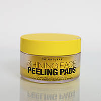Пилинг-пэды с витамином С  So Natural Shining Face Peeling Pads