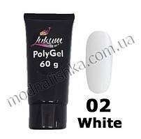 Поли-гель Lukum 02 White, 60 ml
