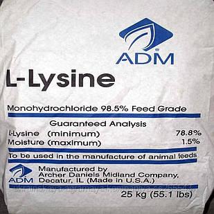 L-Лизин 70%