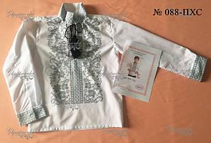 Сорочка для хлопчика (Пошита заготовка)