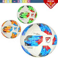 Футбольный мяч MS 2317-1