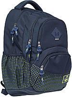 Рюкзак подростковый с двумя отделениями Safari  ортопедический, фото 1