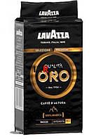 """Кава """"Lavazza"""" мелена Qualita Oro 250г вакуум ЧОРНА (1/20)"""