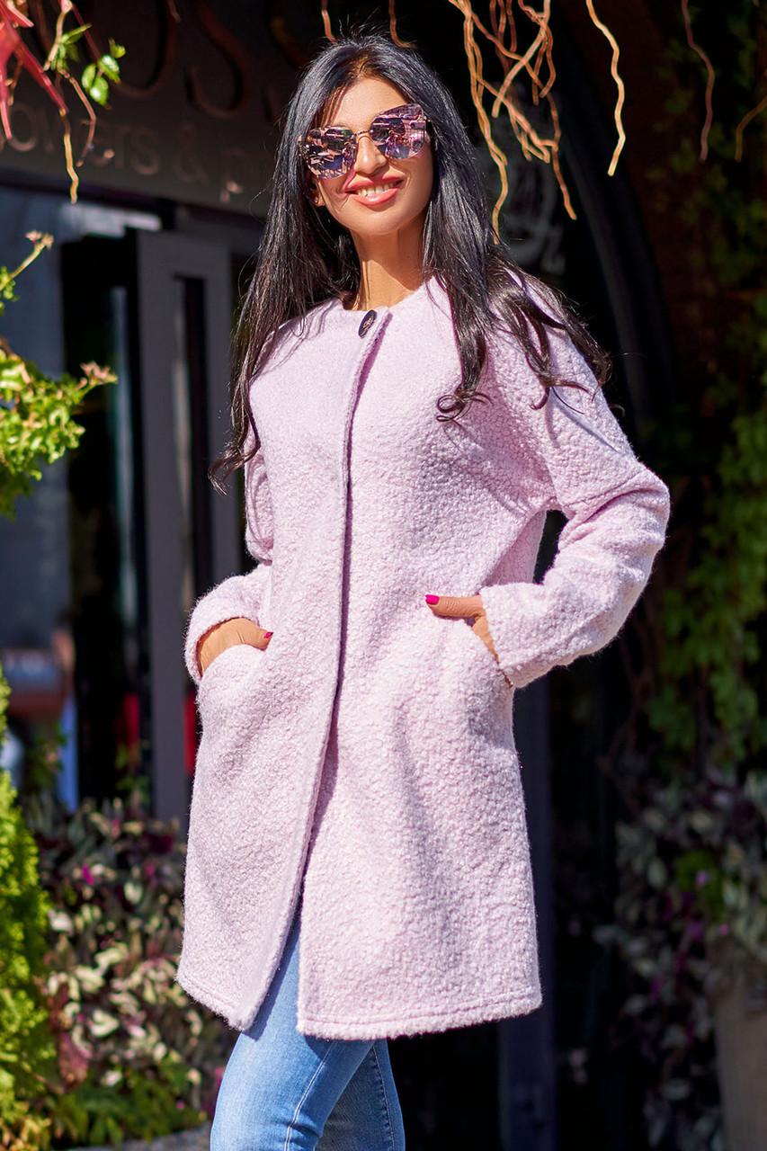 Пальто короткое букле женское демисезонное розовое