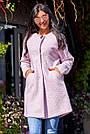 Пальто короткое букле женское демисезонное розовое, фото 2