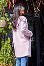 Пальто короткое букле женское демисезонное розовое, фото 3