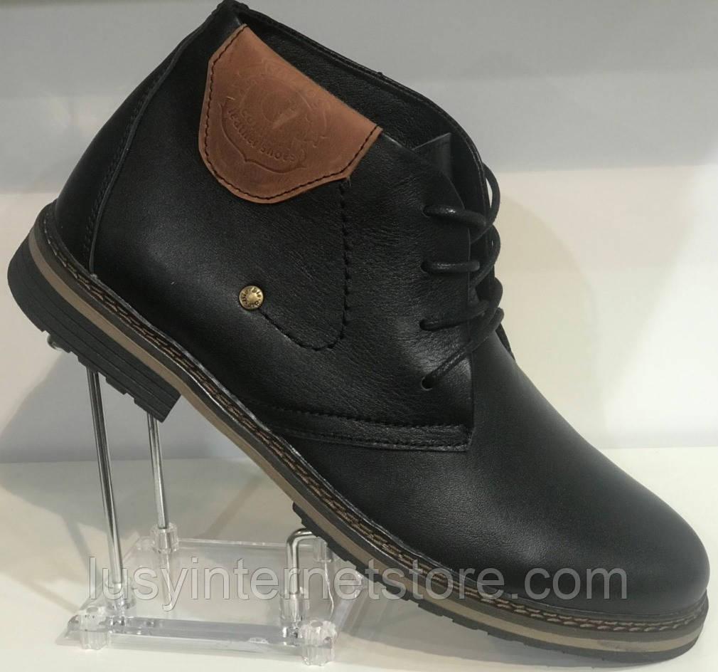 Ботинки на байке мужские кожаные от производителя модель Г2115-1Д