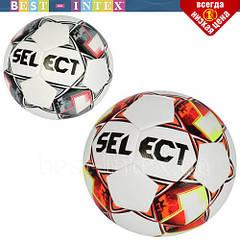 Футбольный мяч MS 2782