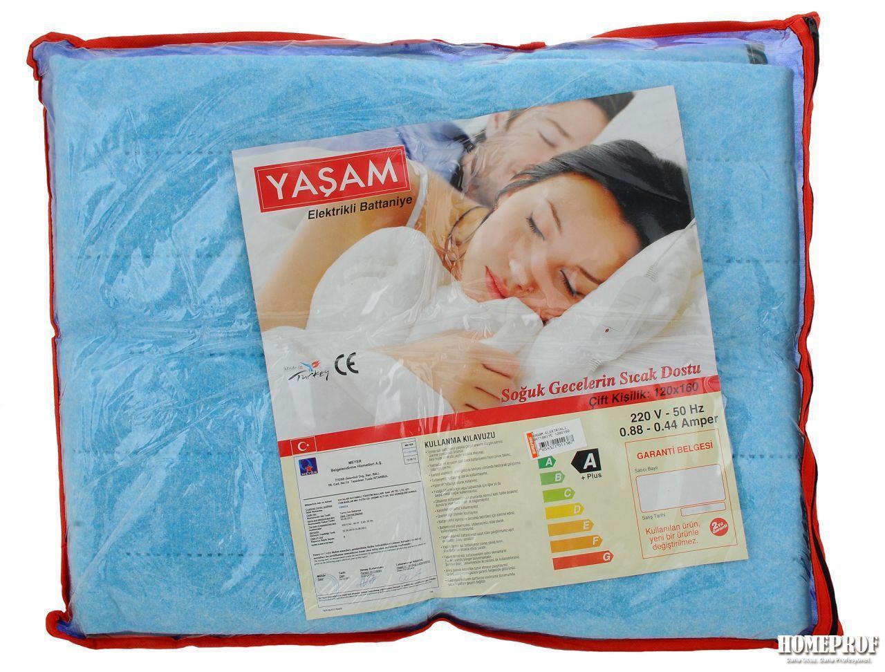Простынь с подогревом 120 х 160 см - Yasam (Турция)