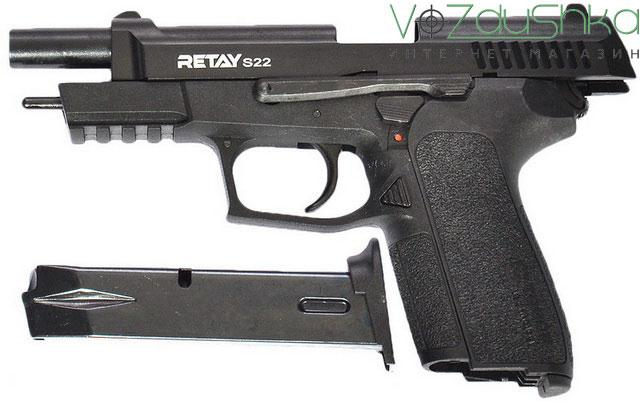 Сигнальный пистолет retay S22 black на затворной задержке с извлеченным магазином