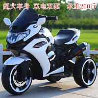 Детский электромобиль Мотоцикл M 3913 EL-1, BMW, EVA колеса, Кожа, белый