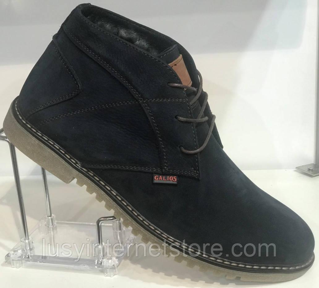 Ботинки на байке мужские нубук от производителя модель Г2116-1Д