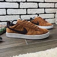 Кроссовки мужские Nike SB 10015 ⏩ [ 41> ]
