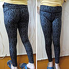 Спортивные лосины №28 S,M,L — Листья серые женские, леггинсы для спорта, фото 6