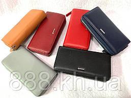 Женский кошелек MARIO DION из натуральной кожи, жіночий гаманець, опт