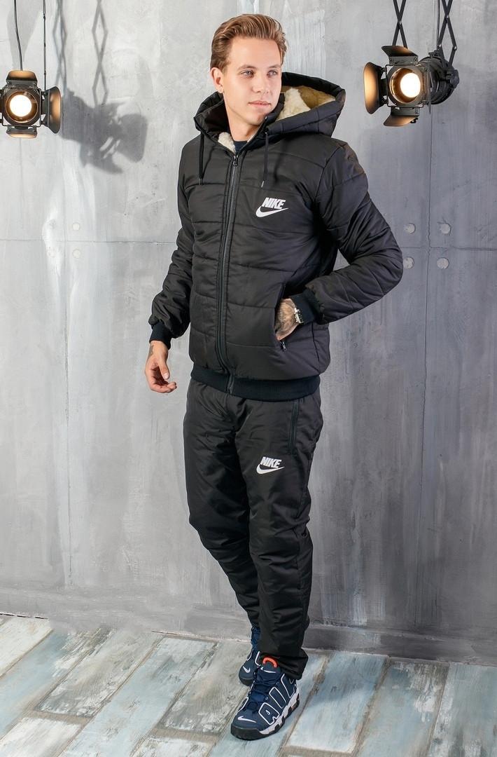 Мужской теплый зимний костюм.Мужской стеганый костюм, на овчине  Nike.ТОП качество!!!